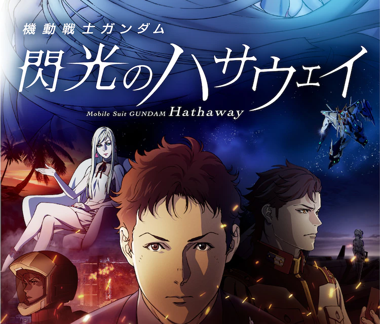 """""""Mobile Suit Gundam: Hathaway's Flash"""" Postponed Again Due to COVID-19"""