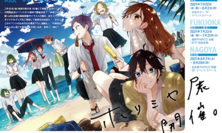 """Exhibition Announced to Commemorate End of """"HoriMiya"""" Manga"""