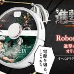 Fight Grime with the Levi-Heichou Robot Vacuum Cleaner, Voiced by Kamiya Hiroshi!