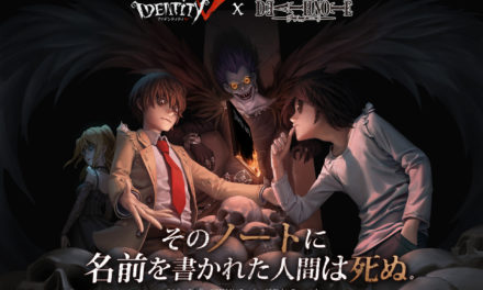 """Survival Horror Game """"IDENTITY V"""" and """"DEATH NOTE"""" Collab Announced!"""