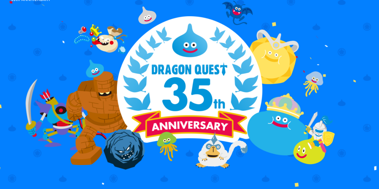 Dragon Quest Celebrates 35th Anniversary with Special Stream!