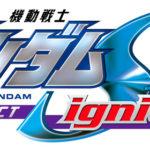 """GUNDAM SEED"" Celebrates 20th Anniversary with ""GUNDAM SEED PROJECT ignited""!"