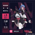 BiliBili Macro Link 2021 Slated for 9th to 11th July!