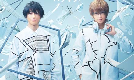 """""""Bakuman."""" Gets Stage Play Adaptation Starring Hiroki Suzuki and Yoshihiko Aramaki"""
