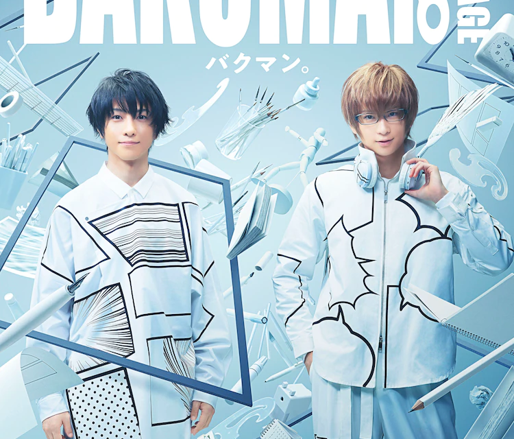 """Check Out these Official Photos from """"Bakuman THE STAGE""""!"""