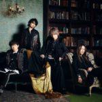 "New L'Arc-en-Ciel Single ""Mirai"" Selected as Theme Song for Online RPG ""Blue Protocol"""