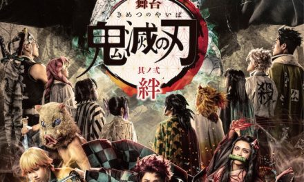 "Second ""Kimetsu no Yaiba"" Stage Play Reveals Cast Photos Ahead of August 2021 Playdate"