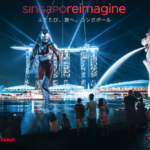 """SingapoReimagine ULTRAMAN"" Celebrates 55th Anniversary of Japan-Singapore Relations"