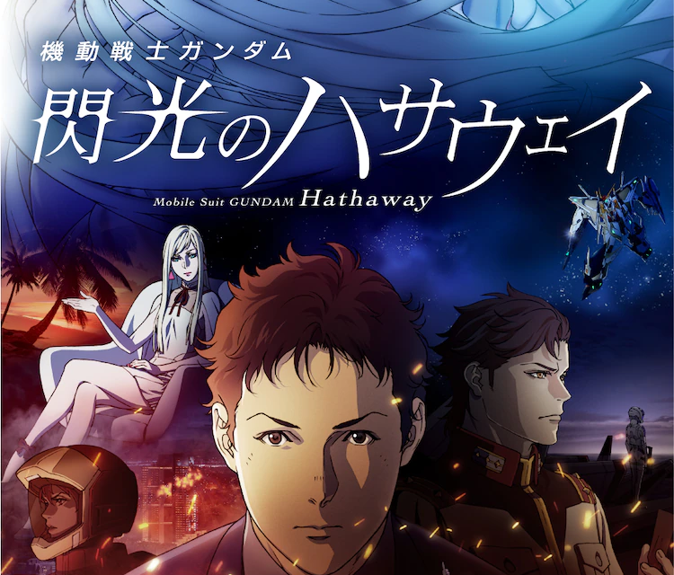 """Mobile Suit Gundam: Hathaway's Flash"" Finally Hits Japanese Cinemas 11th June"