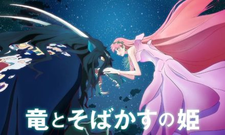 """""""BELLE"""" / """"Ryu to Sobakasu no Hime"""" Drops New Video Featuring Theme Song by millennium parade"""