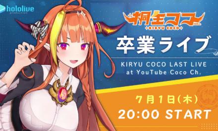 Kiryu Coco Announces Graduation! Graduation Concert Slated!
