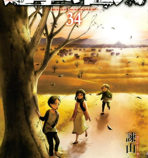 """Final Volume of """"Attack on Titan"""", #34 — Released Today!"""