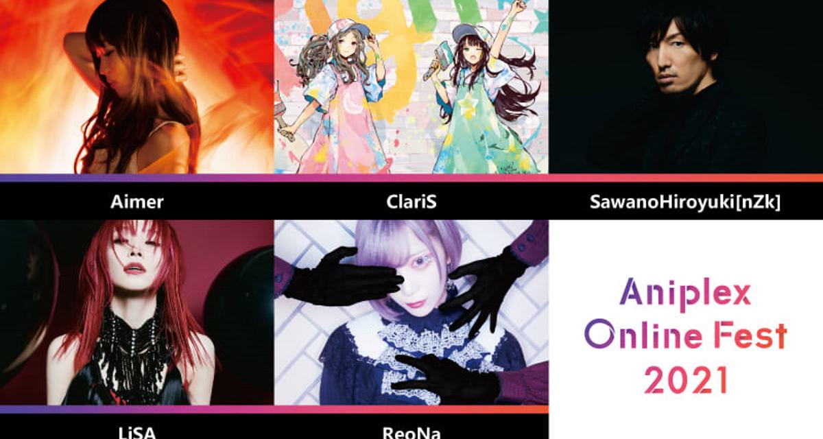 Aniplex Online Fest Announces Music Artist Line-Up, Includes Aimer, ClariS, LiSA, ReoNa, and SawanoHiroyuki[nZk].