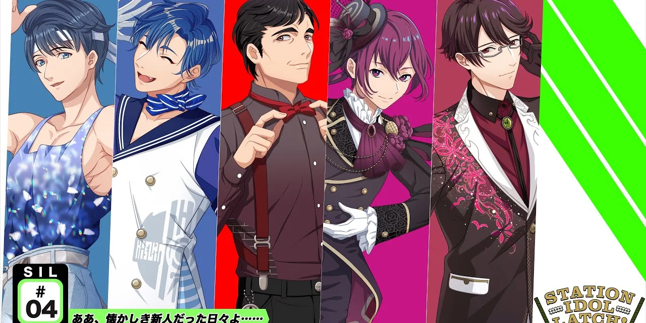 """""""STATION IDOL LATCH!"""" Announces Additional Cast Members"""
