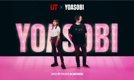 Uniqlo UT x YOASOBI Collaboration Drops 2nd July!
