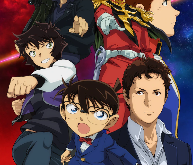 """""""Mobile Suit Gundam: Hathaway's Flash"""" And """"Detective Conan: Scarlet Bullet"""" Announce Special Collaboration!"""