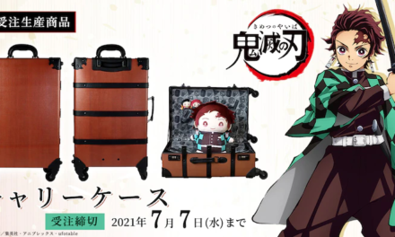 "Carry Your Sister Around with the ""Kimetsu no Yaiba"" Suitcase"