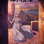"Production IG's ""Fena: The Pirate Princess"" Out Soon, feat. Music by Yuki Kajiura"