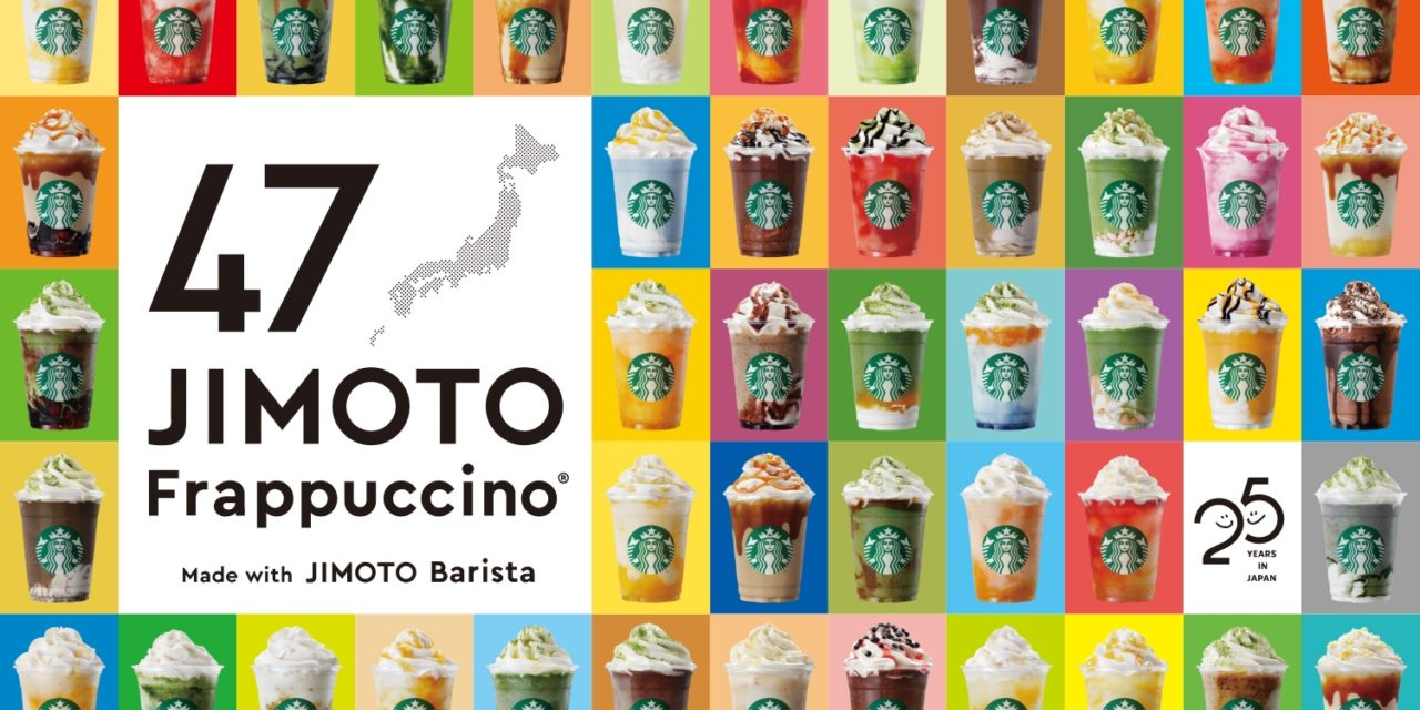 """Starbucks Japan Introduces """"Jimoto Frappuccino"""", One Each for the 47 Prefectures"""
