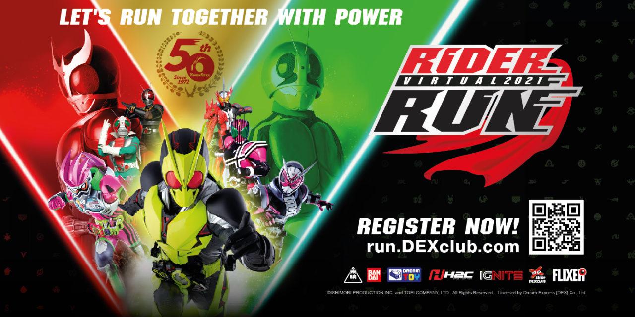 Let's Henshin Together at Rider Virtual Run 2021!