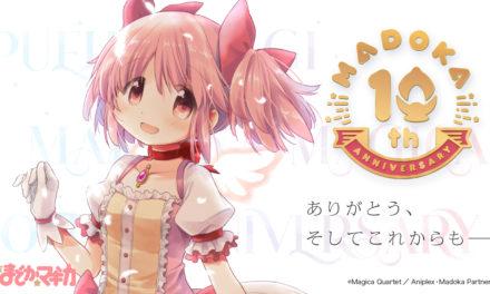 "Artists Pay Tribute to ""Puella Magi Madoka☆Magica"" via Twitter on 10th Anniversary"