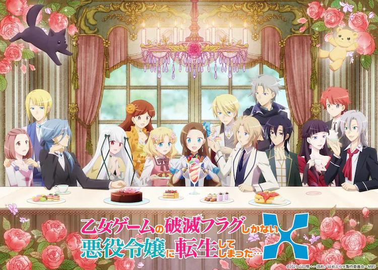 "New ""HameFura"" OAD Included in Manga Adaptation's 7th Volume"