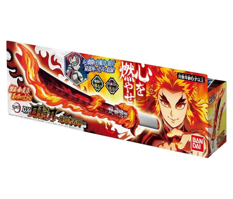 """Shout """"Umai!"""" with the Bandai DX Kyojuro Rengoku Sword!"""