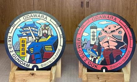 """GUNDAM Manhole"" Project Kicks Off in Odawara City — Birthplace of Yoshiyuki Tomino"