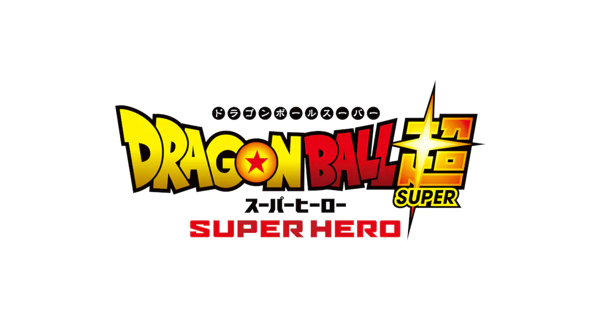 """Upcoming """"Dragon Ball Super"""" film Officially Titled """"Dragon Ball Super Super Hero"""", Drops 1st PV"""