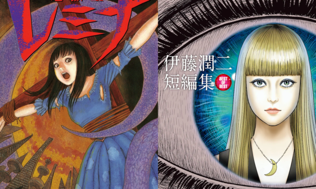 """Junji Ito Wins Two Eisner Awards for US Editions of """"Remina"""" and """"Venus in the Blind Spot"""""""
