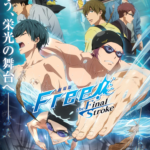 """""""Free! The Movie -The Final Stroke-"""" Drops New Poster and PV"""