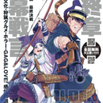 """""""GOLDEN KAMUY"""" Manga Ending After 7 Years!"""