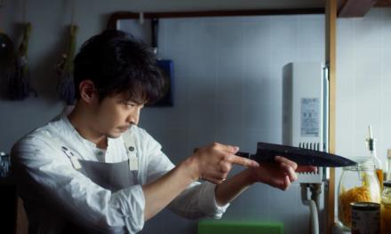 """Kenjiro Tsuda Stars in New Promotional Shorts for """"Gokushufudou"""""""