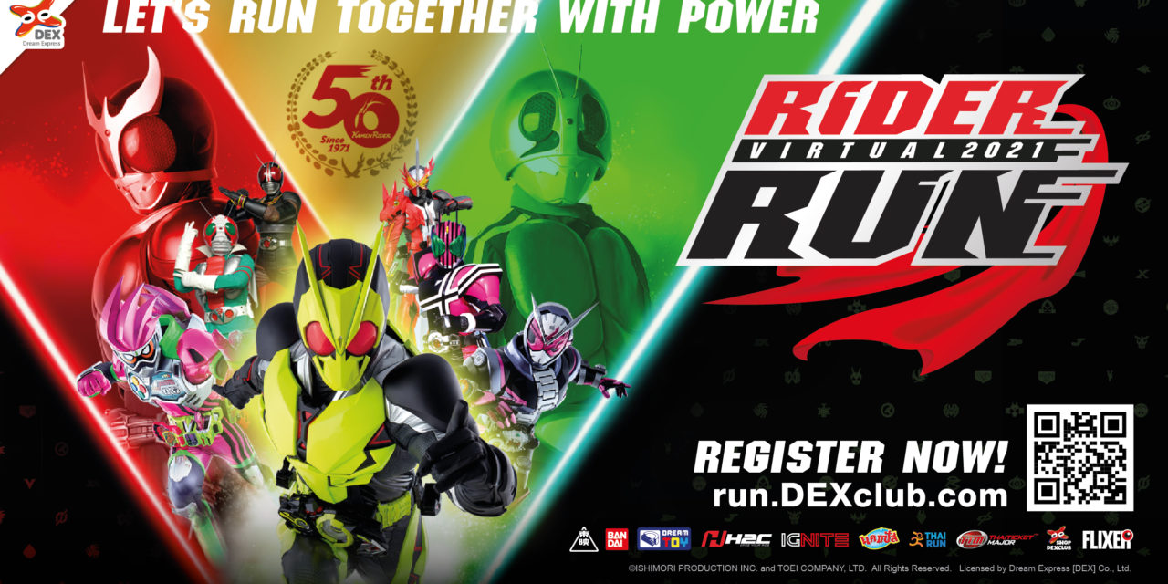 Catch Up Fast as Rider Virtual Run 2021 Ends Soon!