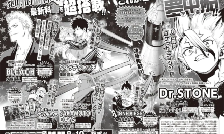"""New """"BLEACH"""" One-Shot to be Released for 20th Anniversary!"""