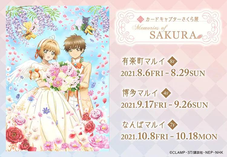 """""""Cardcaptor Sakura Exhibition -Memories of SAKURA-"""" Announced!"""
