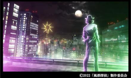 """Studio KAI to Produce TV Anime Adaptation of Kamen Rider W Spin-off """"Futo Tantei"""""""