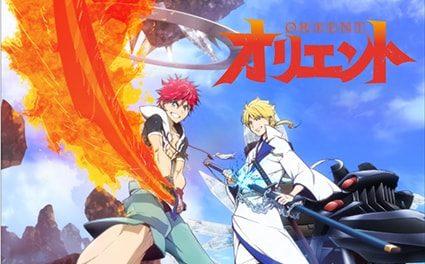 "Anime Adaptation of Shinobu Ohtaka's ""ORIENT"" to Drop 2022"