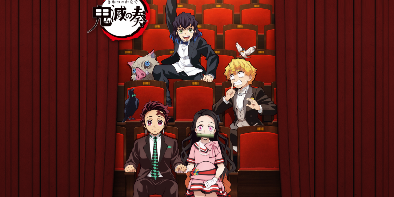 """""""Kimetsu no Yaiba"""" Orchestral Concert Announced, To be Streamed in Cinemas All Over Japan"""