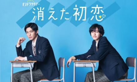 """Kieta Hatsukoi"" Drama Starts October 2021, Starring Shunsuke Michieda (Kansai Johnny's Jr.) and Ren Meguro (Snow Man)"