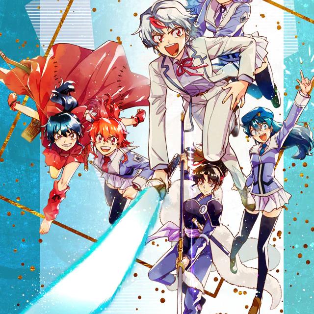 """Hanyo no Yasha Hime"" to Get Manga Adaptation from ""GS Mikami"" Author"