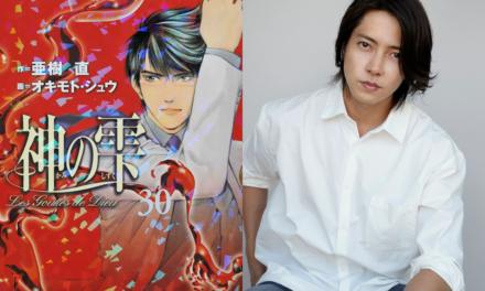 "New ""Drops of God"" Live Action Drama Adaptation Starring Tomohisa Yamashita Out 2022!"