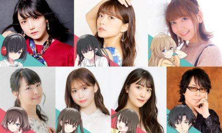 """ASMR Anime """"180-Byou de Kimi no Mimi o Shiawase ni Dekiru ka?"""" Features Star-studded Cast!"""