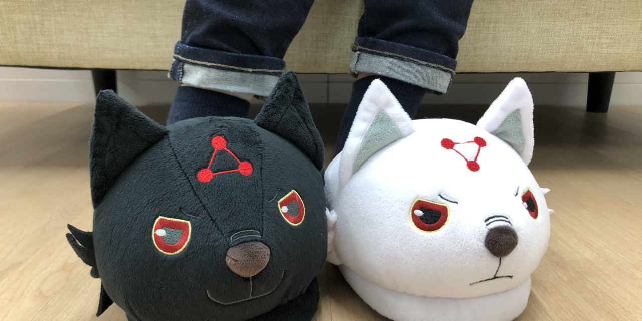 """Keep your Feet Comfy With These Cute Divine Dogs Slippers from """"Jujutsu Kaisen""""!"""