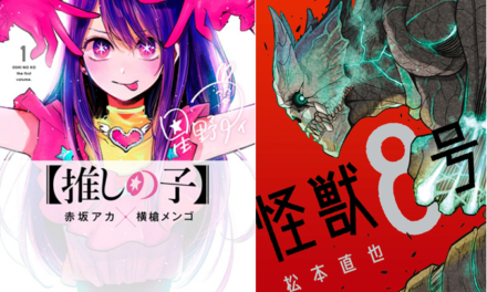 "Winners of ""Next Manga Awards 2021"" Announced!"