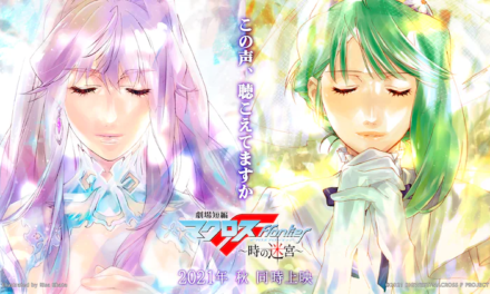 """""""Theatrical Short Macross F ~ Toki no Meikyuu ~"""" Theme Song to be Released 10th November"""