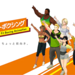 """Get Off the Couch and Get Fit with the """"Fit Boxing"""" Anime — Coming Soon!"""
