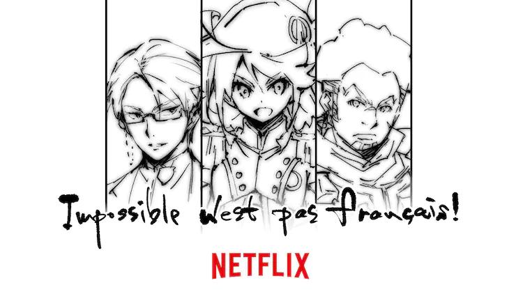 "New Netflix Anime ""Lady Napoleon"" Announced!"