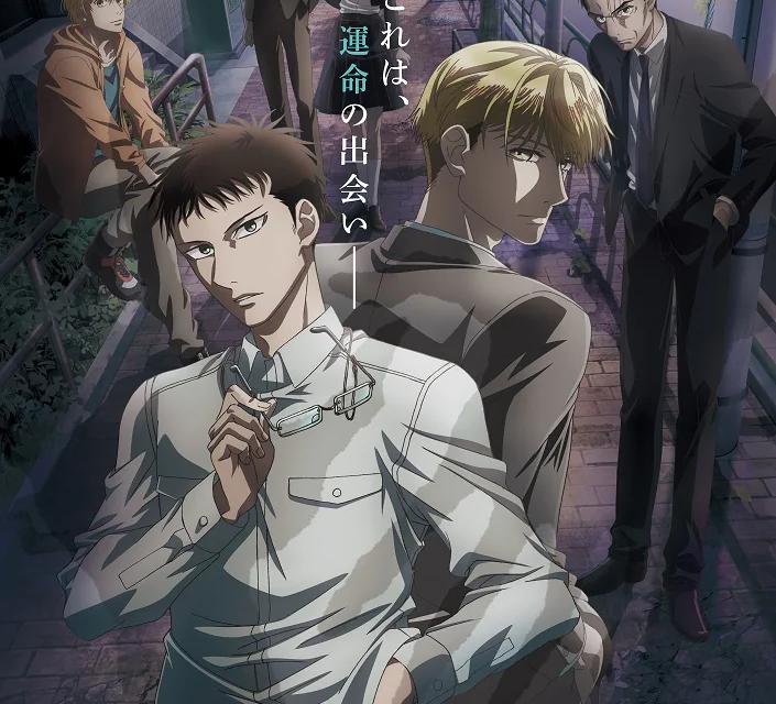 """3rd October Premiere Eyed for """"Sankaku Mado no Sotogawa wa Yoru"""" TV Anime Adaptation"""