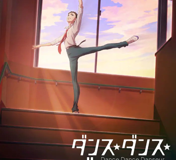 """George Asakura's """"Dance Dance Danseur"""" to be Animated by MAPPA, Out in 2022"""